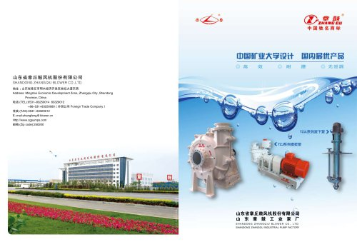 Centrifugal Slurry Pump Mechanical seal for Mining