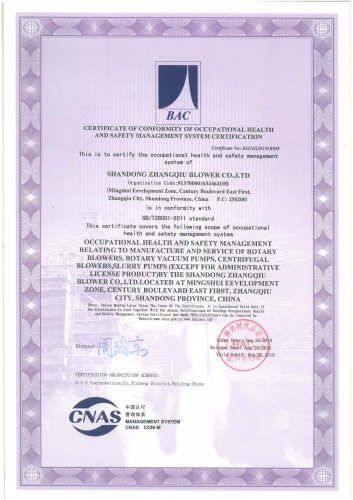 Health and Safety Certificate