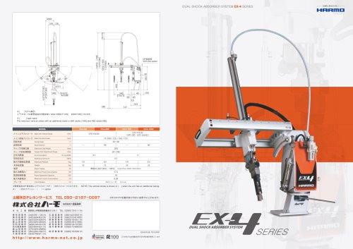 EX4 series