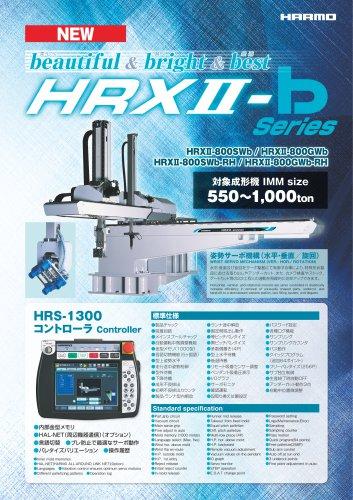 HRX2-b series