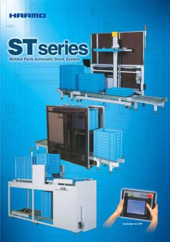 STH-V01
