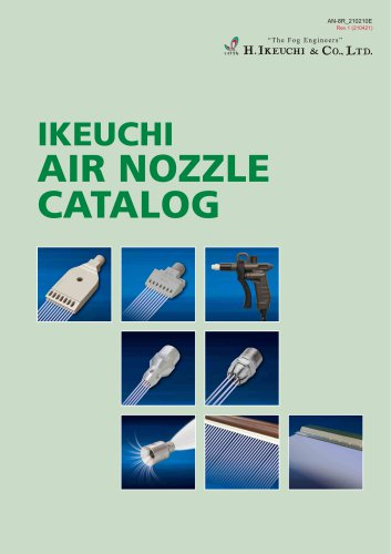 Air Nozzle Catalog