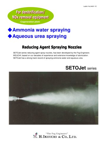 SETOJet- For denitrification/ NOx removal equipment