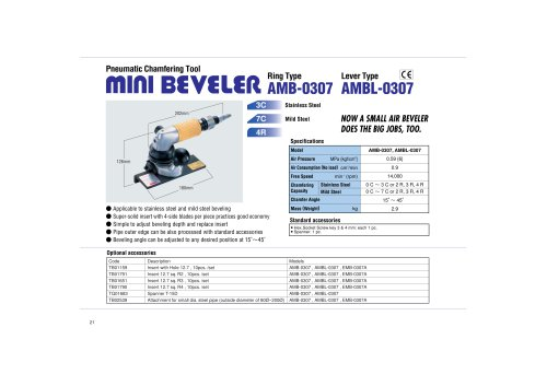 AMBL-0307