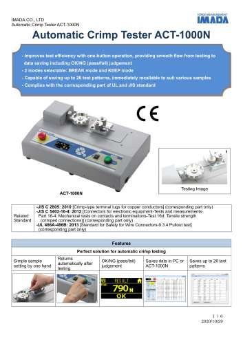 Automatic Crimp Tester ACT-1000N