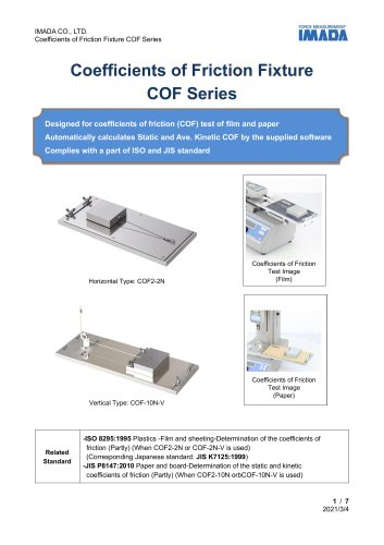 COF series