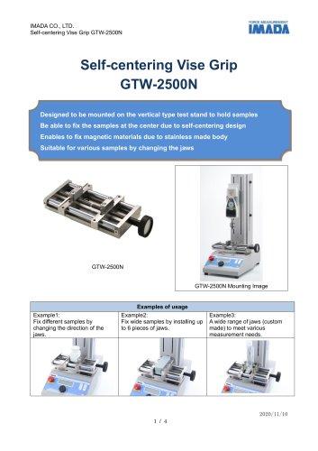 GTW-2500N