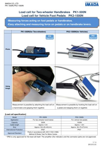 Load Cell for Hand Brakes and Foot Brakes PK series
