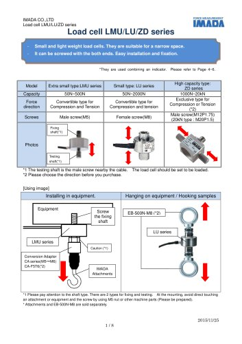 Loadcell for tension/compression  LU series