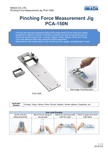 PCA-150N