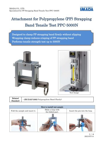 PPC-5000N