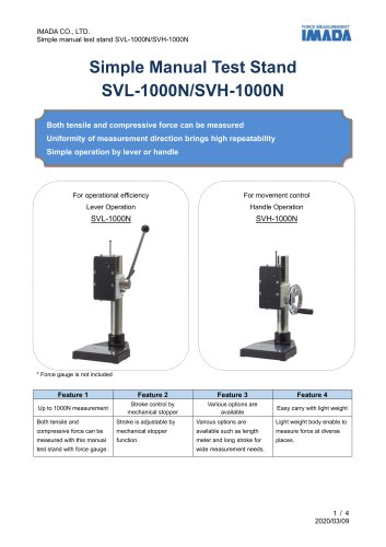 Simple Type Manual Test Stand SVH-1000N SVL-1000N