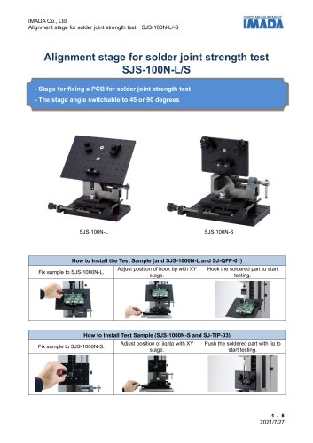 SJS-100N-L/S