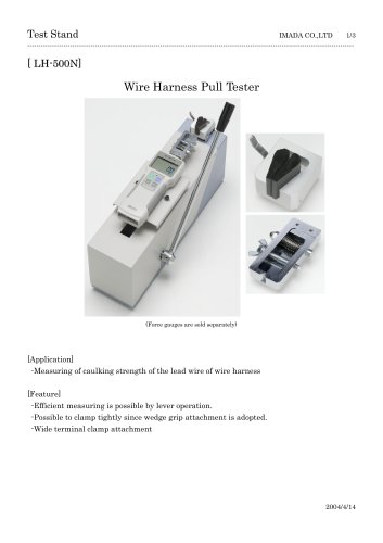 Wire Harness Pull Tester