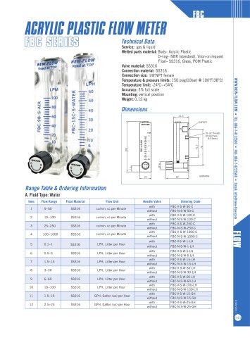 FBC(Acrylic flow meter)