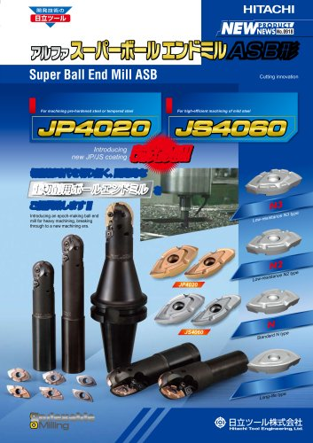 Ball End Mill : ASB type