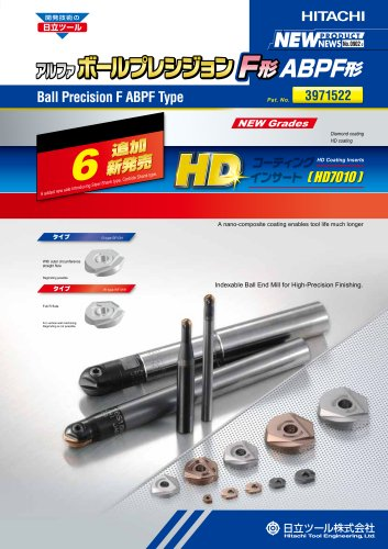 Ball Precision F : ABPF type