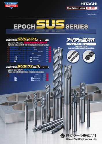Epoch SUS End Mill series
