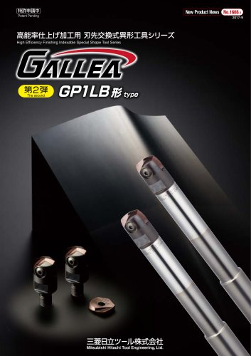 Indexable Special Shape Tool Series GP1LB type