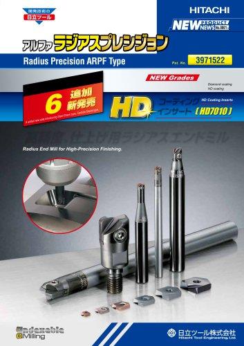 Radius Precision : ARPF type