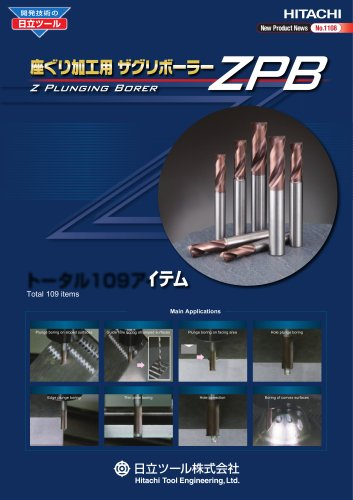 Z Plunging Borer?ZPB-TH