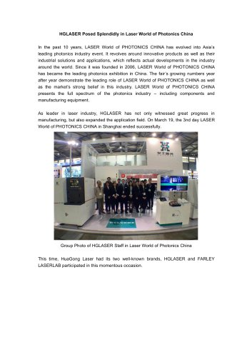 HGLASER attend PHOTONICS in Shanghai