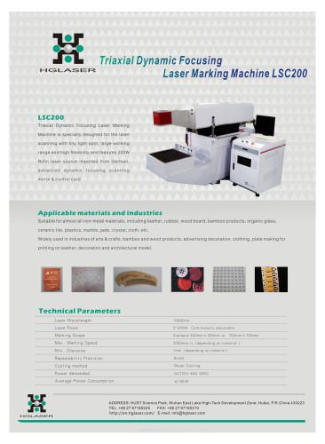 HGLaser LSC200 Triaxial Dynamic Focusing Laser Marking Machine |for Non-metallic Material