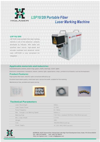 HGLaser LSF10/20I Portable Laser Marking Machine