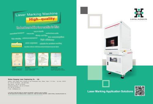 HGLaser LSF20 Flying Laser Marking Machine for Electronic Industry