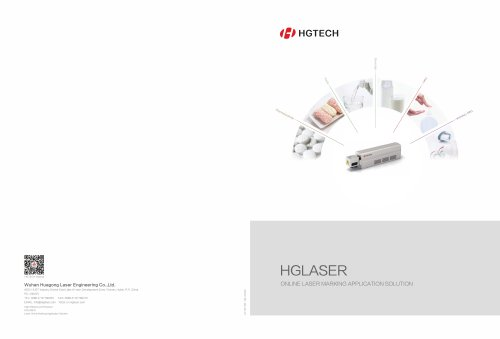 HGLASER ONLINE LASER MARKING APPLICATION SOLUTION