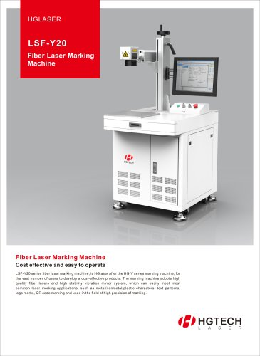 LSF-Y20-laser marking machine