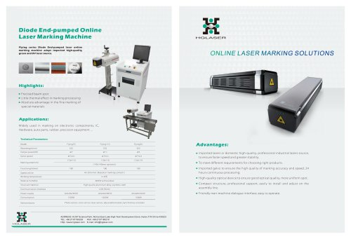Online Laser Marking Solution Brochure | HGLASER