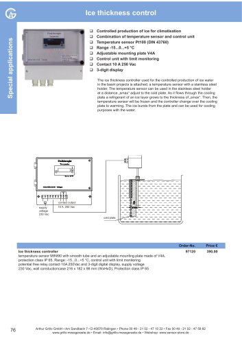 ice thickness controler EDR