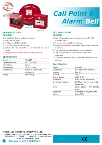 call point & alarm bell