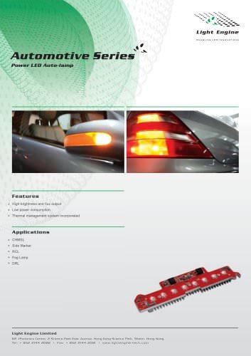 High Power LED Auto-Lamp