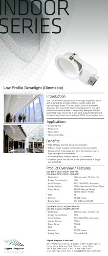 Low Profile Downlight (Dimmable)