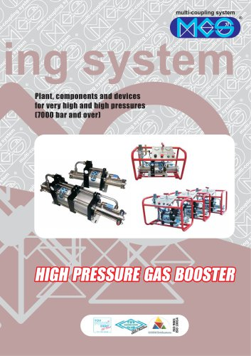 High pressure gas booster