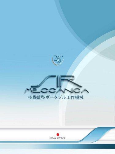 Catalogue - JAPANISE
