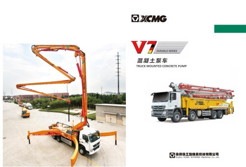 HB39K XCMG Schwing 39m Truck-mounted Concreted Pumps