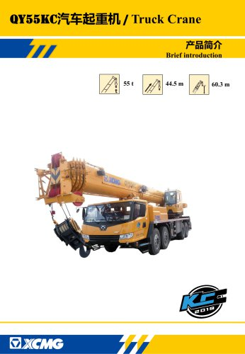 New XCMG truck crane 55 ton hydraulic mobile crane QY55KC