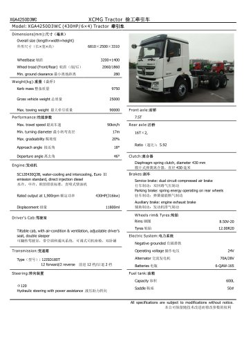 NXG4250D3WC XCMG 430HP 6x4 tractor truck