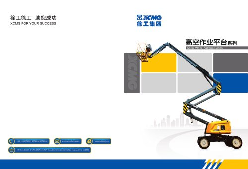XCMG 14m Articulated Boom Aerial Work Platform GTBZ14JD