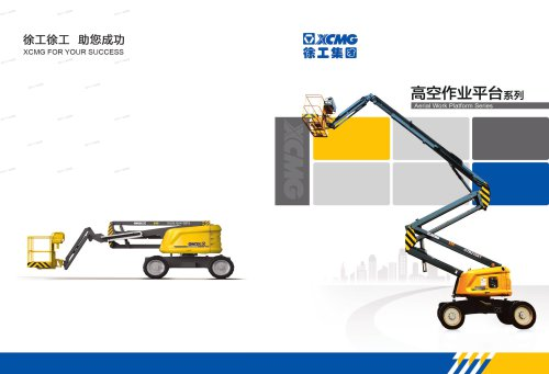 XCMG 14m Electrical Articulated Aerial Work Platform GTBZ14JD