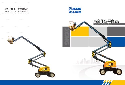 XCMG 18m Electrical articulated boom lift Aerial Work Platform GTBZ18A1