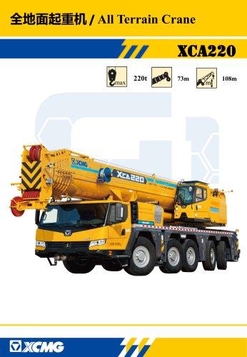 XCMG 220 ton All Terrain Crane XCA220