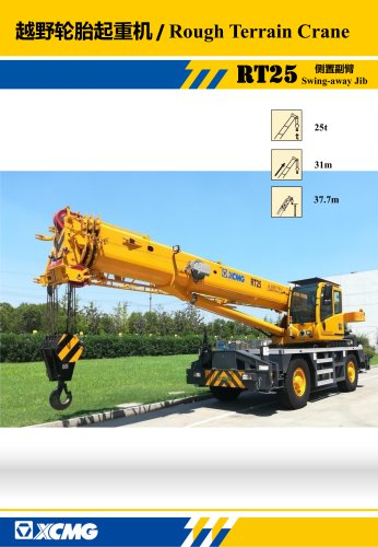 XCMG 25 Ton Rough Terrain Crane RT25 Swing-away Jib, suitable for lifting operation in oilfields, mines, road and bridge construction, etc.