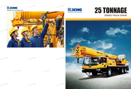 XCMG 25 Ton Series Mobile Truck Crane