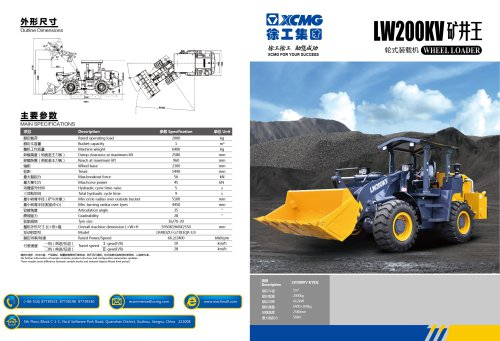 XCMG 2Ton Wheel Loader LW200KV
