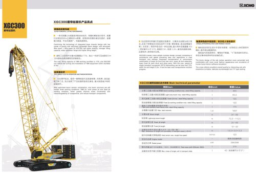 XCMG 800 ton Crawler Crane XGC800