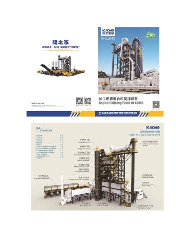 XCMG Official Asphalt Mixing Plant